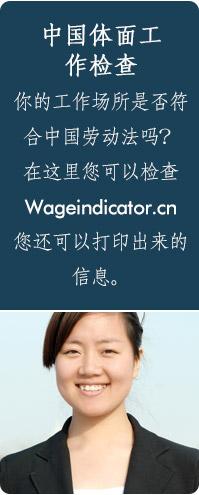 china_dw.jpg